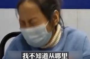 女子参与电信诈骗,审讯室内大哭:女儿的警校梦因我破灭