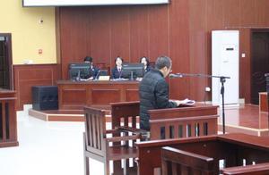 """法检""""两长""""同庭审理喜德县原政协副主席陈铭挪用公款、受贿案"""