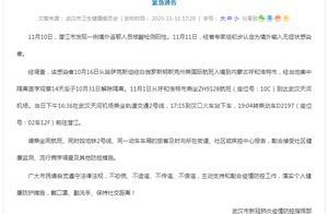 武汉市卫健委发布紧急通告,南京进口冷链食品再现核酸阳性