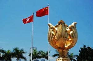 涉港重磅决定通过!香港特区政府宣布:四人即时丧失立法会议员资格【看世界·新闻早知道】