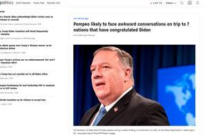 """蓬佩奥将访7个祝贺拜登""""胜选""""的国家,CNN:可能面临尴尬对话"""