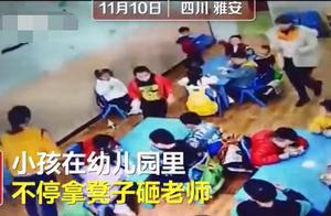 幼儿园小孩扔凳子被老师隔空接住,家长已批评教育,网友:家庭教育很重要