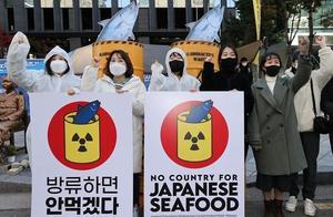 日本核废水入海220天可抵韩国!韩国民众走上街头抗议