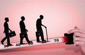 延迟退休被提上议事日程,专家建议:女性退休先统一到55岁