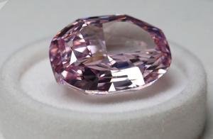 """俄雅库特出产的钻石""""玫瑰花魂""""拍出2660万美元高价"""