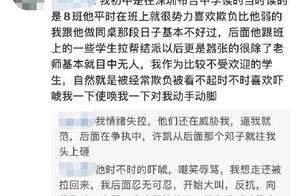 许凯被曝霸凌同学是怎么回事 于正发文回应