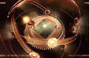 中超决赛巅峰战-恒大vs苏宁首发:保塔组合出战,特谢拉先发