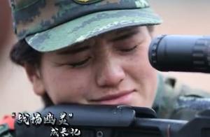 特战女兵身上爬满虫子竟纹丝不动,视频看得人佩服,好样的