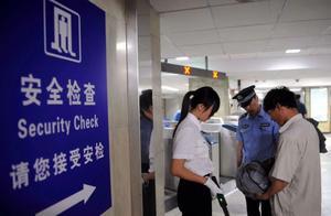 热点丨好消息!未来坐北京地铁 带小包有望无需安检直接通过