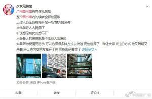 突发!一男子爬上广州图书馆六楼横梁,一坐就是……