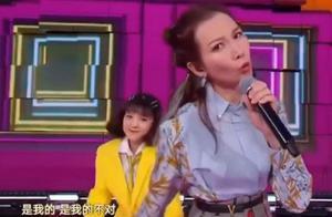 """蔡少芬说RAP普通话太差 与蔡国庆成""""搞笑之王"""""""