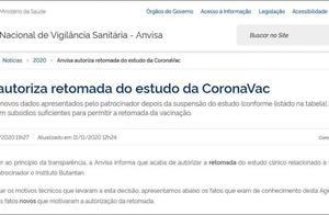 巴西恢复中国新冠疫苗临床试验