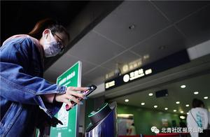 超便捷!北京地铁要有这些变化