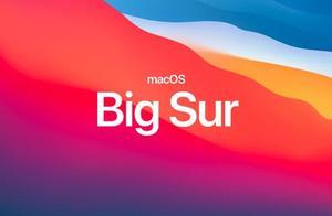 macOS Big Sur 正式版发布