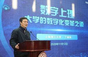 """智慧校园会带来什么变化?上海理工大学助推校园更""""智能""""更""""智治"""""""