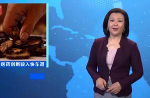 中西结合!同仁堂推出中药咖啡,网友:板蓝根味儿?