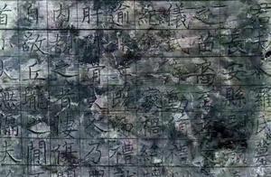 陕西出土颜真卿书丹墓志,墓中是一对唐代的老夫少妻