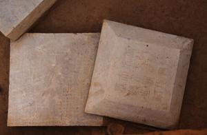 陕西省考古研究院在秦汉新城发现唐代元氏家族墓地及颜真卿书丹墓志
