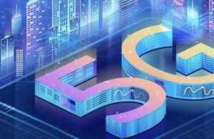 """上海率先建成""""双千兆""""中心 城区及郊区重点区域5G全覆盖"""