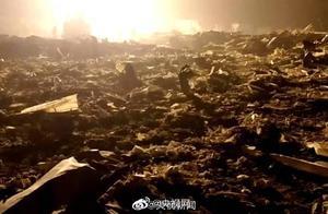 河北无极县一珍珠棉厂爆炸致7死1伤