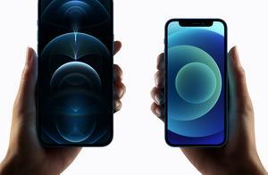 iPhone 12 Pro Max领衔首发:货多价格稳定 超大杯更受欢迎