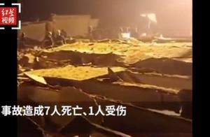 河北无极县珍珠棉厂爆炸已致7死1伤,搜救已结束,相关责任人被控制