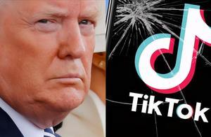 终于得到回应!美国政府决定:暂不执行TikTok禁令