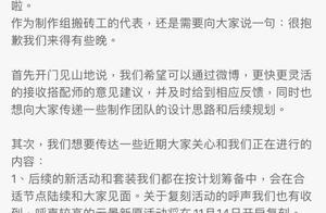 肖战227事件的影响还在持续?乔诗语为肖战庆生丢了工作怎么回事?