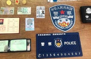 上海男子冒充英国特工007卖保险