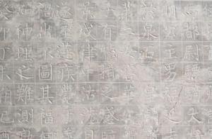 """颜真卿38岁的书法真迹亮相 网友:千年前的""""满分卷面"""""""