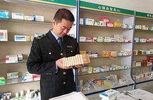 「药械监管」区市场监管局持续做好药店疫情防控工作