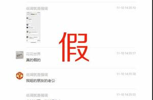 上海新增第2例本地确诊病例?市卫健委辟谣:不属实!
