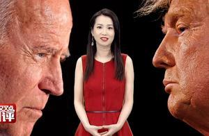 """特朗普输了,台湾蔡英文紧急""""抱大腿"""",拜登为何不接茬?"""