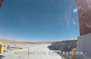 """日喀则旅游局回应""""私家车交费可进珠峰保护区"""":赴现场核实"""