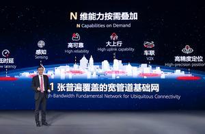 华为杨超斌:海外市场4G收入有所减少,5G依然快速增长
