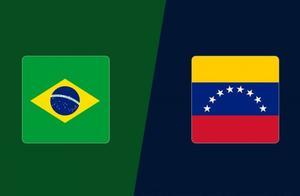 巴西vs委内瑞拉前瞻:超强火力补内马尔缺阵之憾 巴西展望三连胜