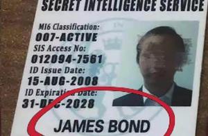 """""""我是007,这是军情六处工作证,要买保险吗?"""""""