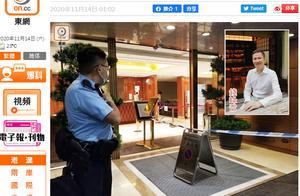 两男子凌晨在香港遇袭,其中一人为内地富豪钱峰雷