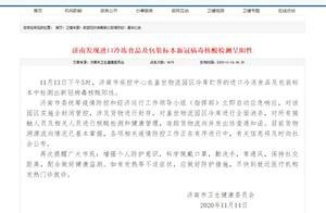 一天内多地通报:阳性! 印尼飞往武汉的SJ3124航班,87名乘客全部集中隔离