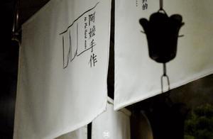 来深圳抢生意的奶茶,目前仅1家