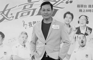 TVB绿叶演员曾伟权因肺癌去世,终年58岁