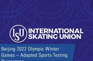 国际滑联取消多项北京冬奥测试赛 调整方案仍待讨论
