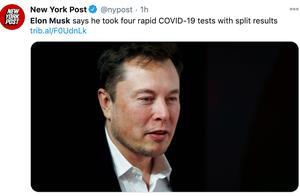 马斯克一天检测4次2阴2阳,SpaceX龙飞船能照常发射吗?