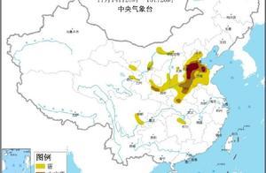 华北黄淮下半年来最严重的雾和霾来了
