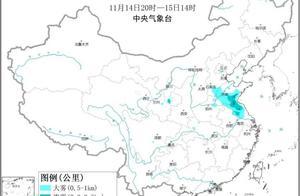 @济南人 戴好口罩!下半年来最严重的一次雾和霾来了,将持续到…