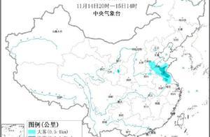 戴好口罩!华北黄淮下半年来最严重的雾和霾来了