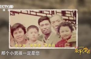 钟南山儿子希望父亲能看到的视频:84岁的母亲投篮等他回家吃饭