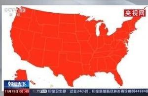 这张美国地图冲上热搜!网友:那么问题来了……