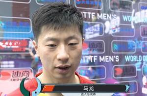 男乒世界杯马龙4-3逆转张本智和 与樊振东会师总决赛