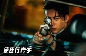 陈宥维何昶希的榜样来了,刚刚两部剧,曾舜晞摸到了演技的门道